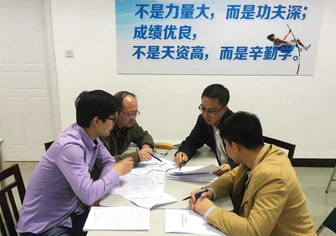 第五届全国邮政特有职业技能竞赛技术方案研讨会