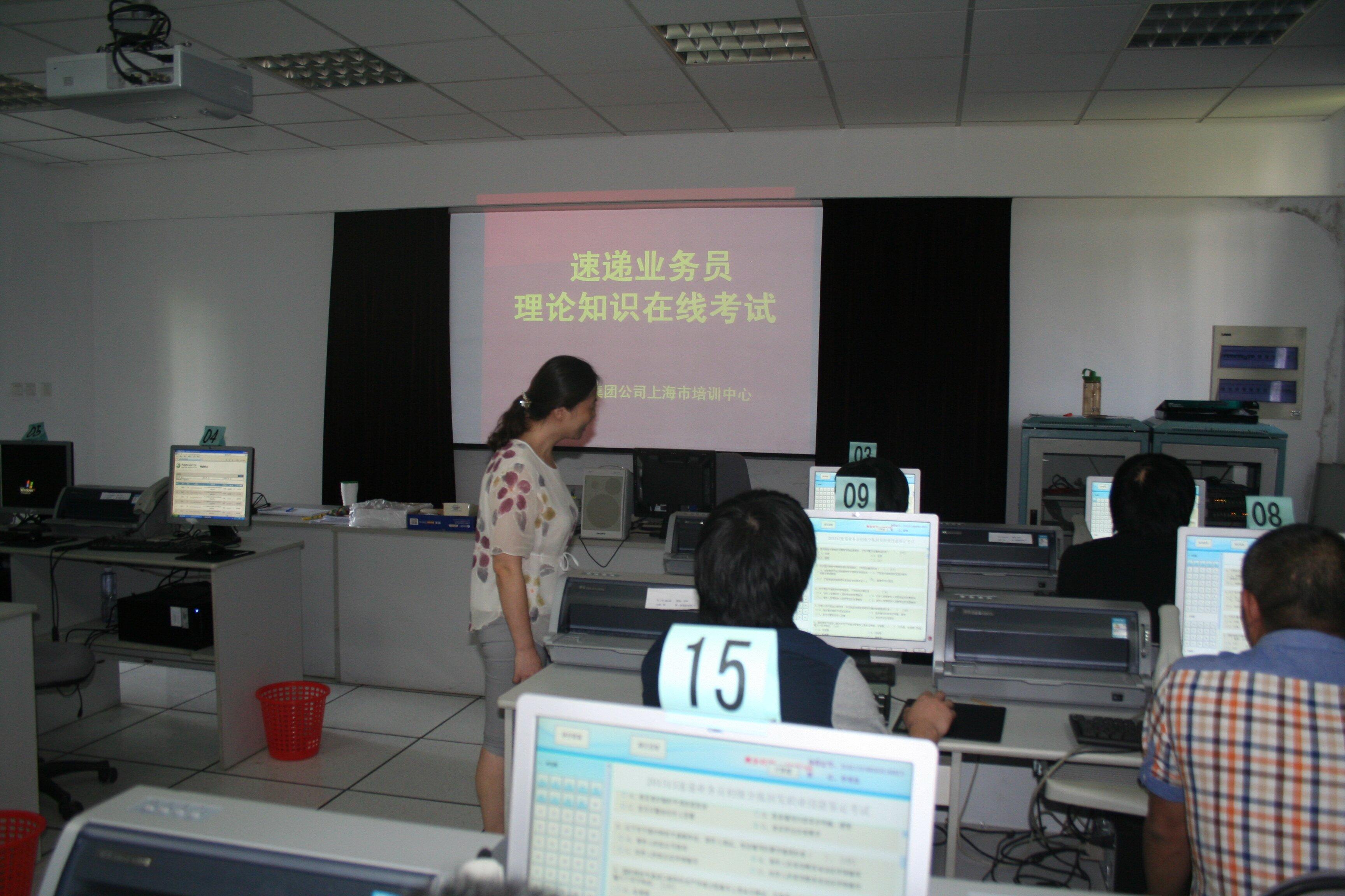 职业技能鉴定理论知识在线考试顺利举行