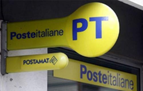 欧盟批准意大利政府补偿邮政普遍服务